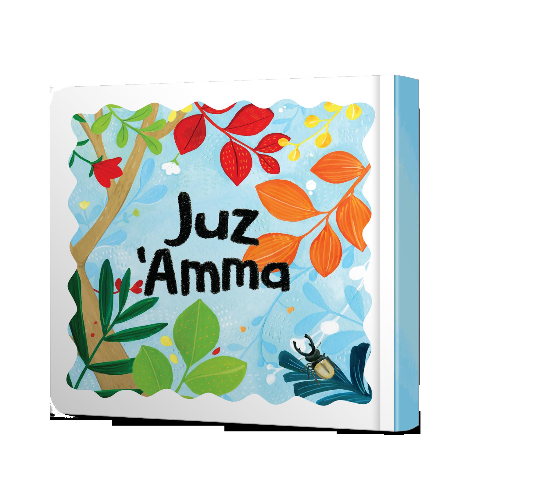 Juz Amma Learning Islam for Kids (LIFKids)